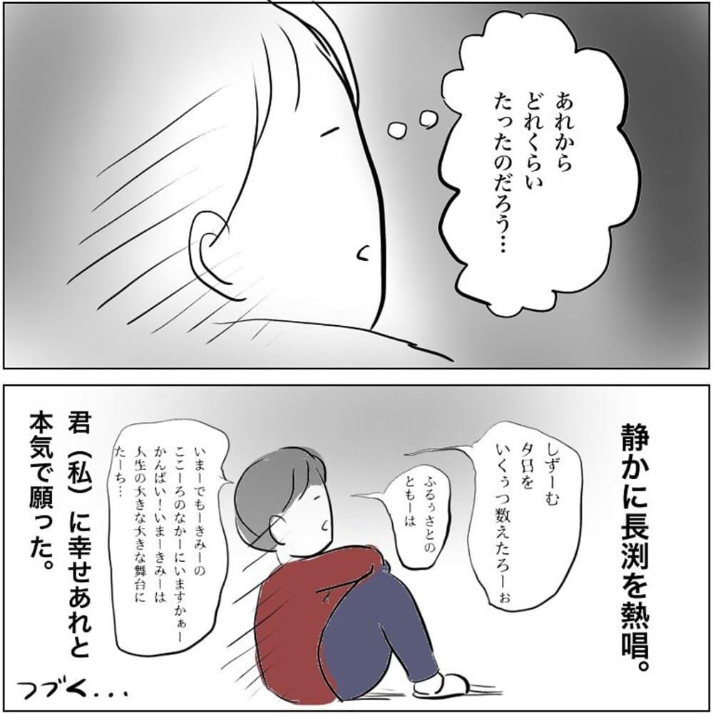 mg_fujinaga_71214317_138032830814239_3588390774364866113_n
