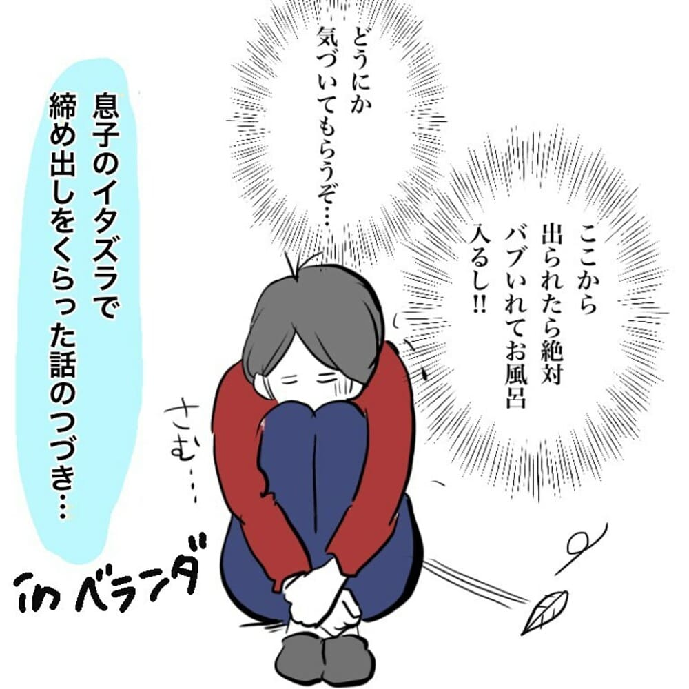 mg_fujinaga_69958644_2492610357677633_3167214819026320341_n