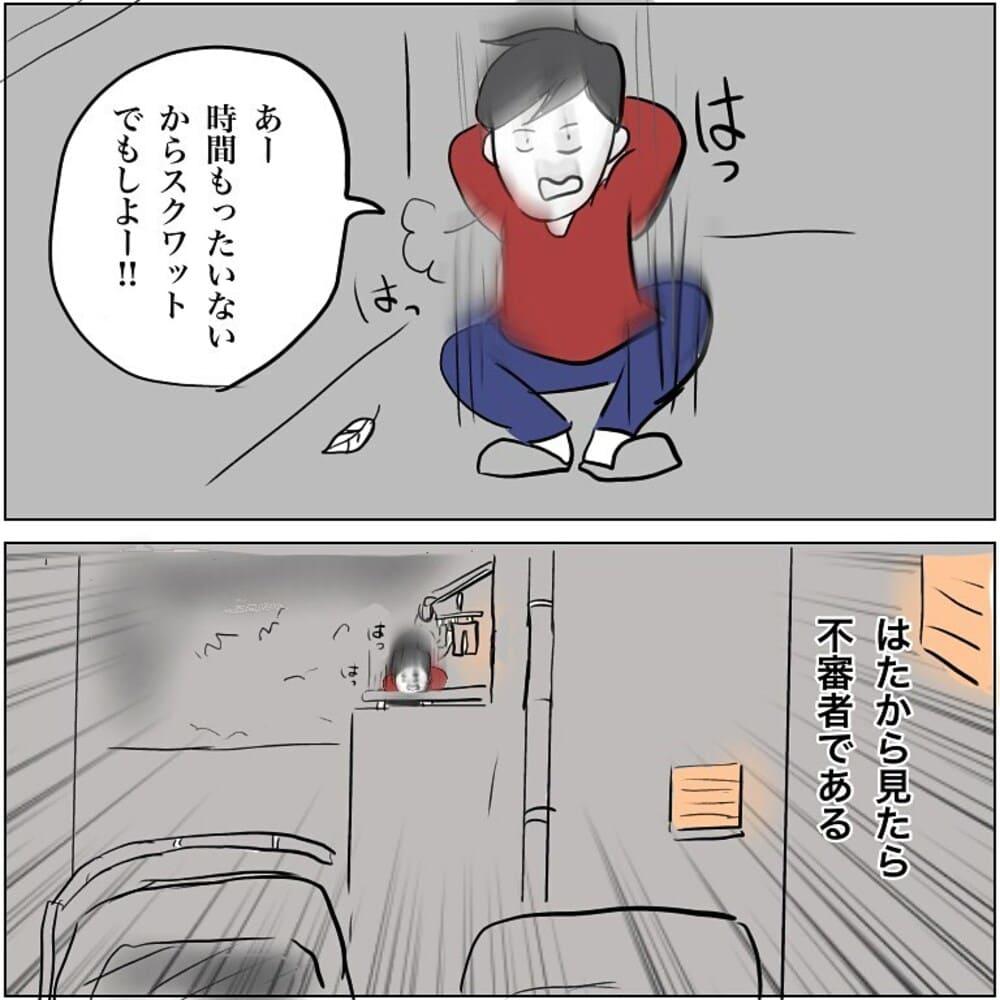 mg_fujinaga_71870908_646790452393543_6368876198812160095_n