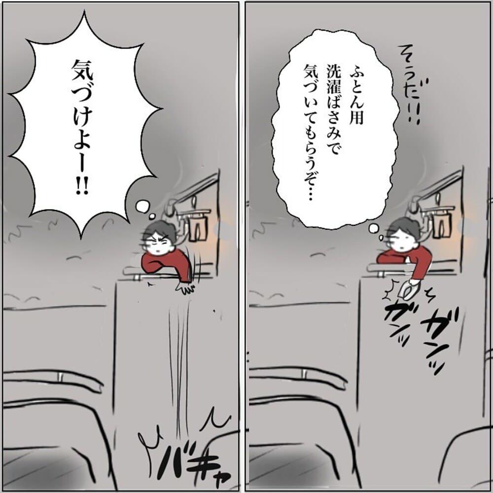 mg_fujinaga_70450200_970917609912952_8780710441209584253_n
