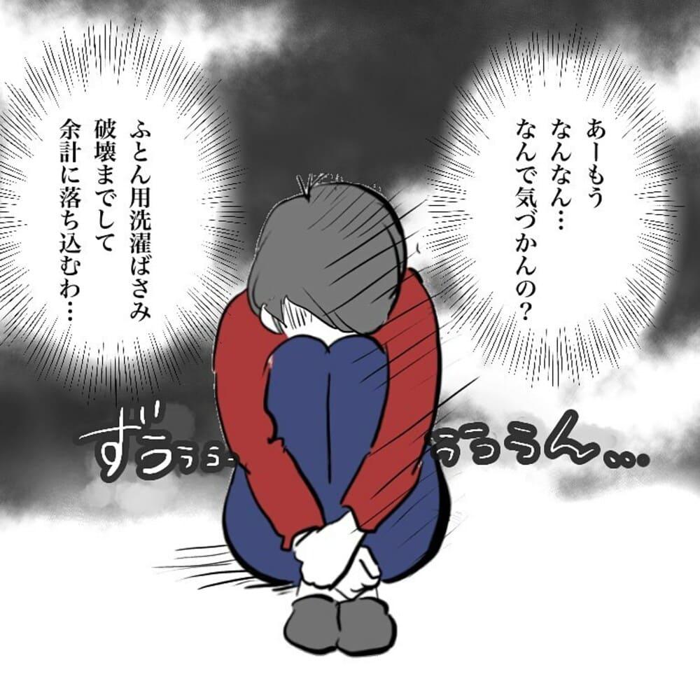 mg_fujinaga_71672189_249614419348403_781590992320994136_n