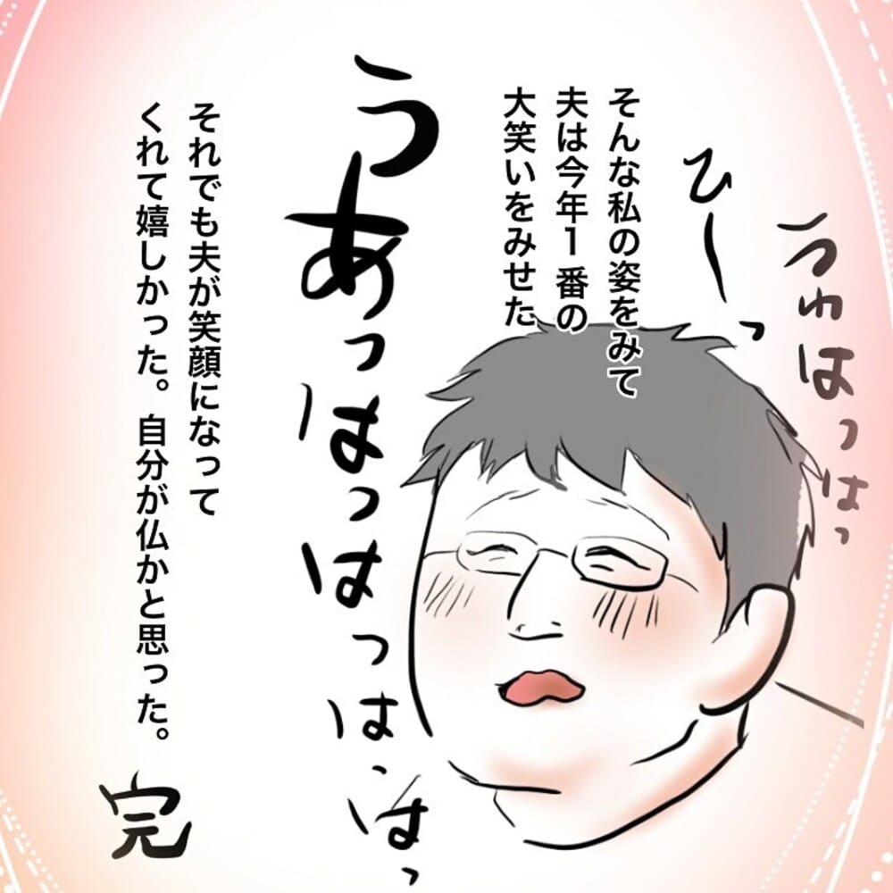 mg_fujinaga_71511921_474370276493838_9135274139600716188_n