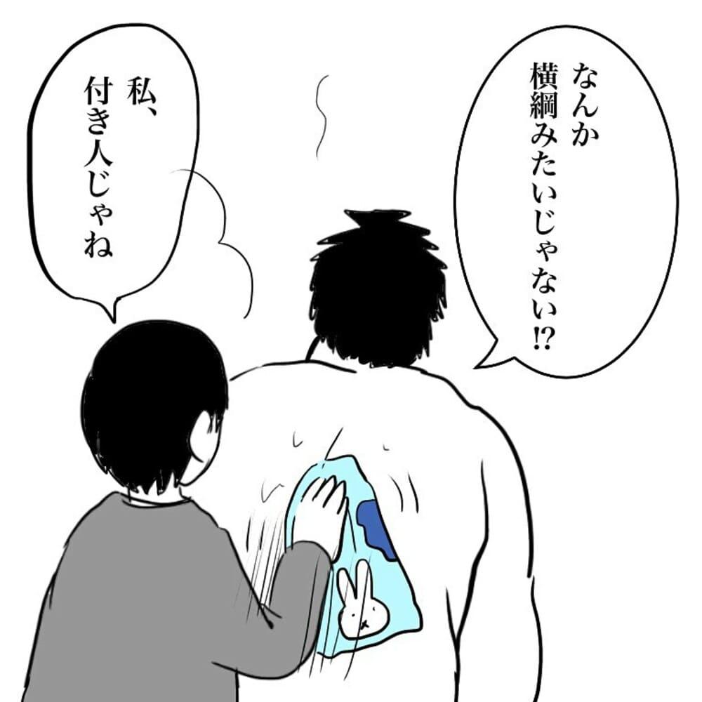 mg_fujinaga_75379747_2198633033774619_5502173274167580500_n