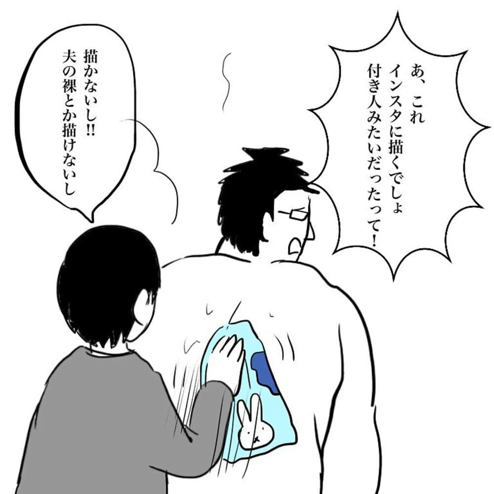mg_fujinaga_73420404_452403525468970_8271987010822587898_n