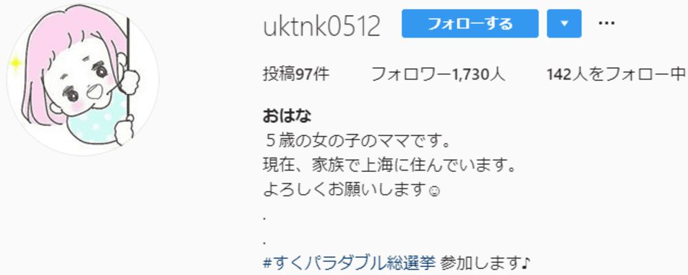 SnapCrab_NoName_2019-12-17_13-49-16_No-00
