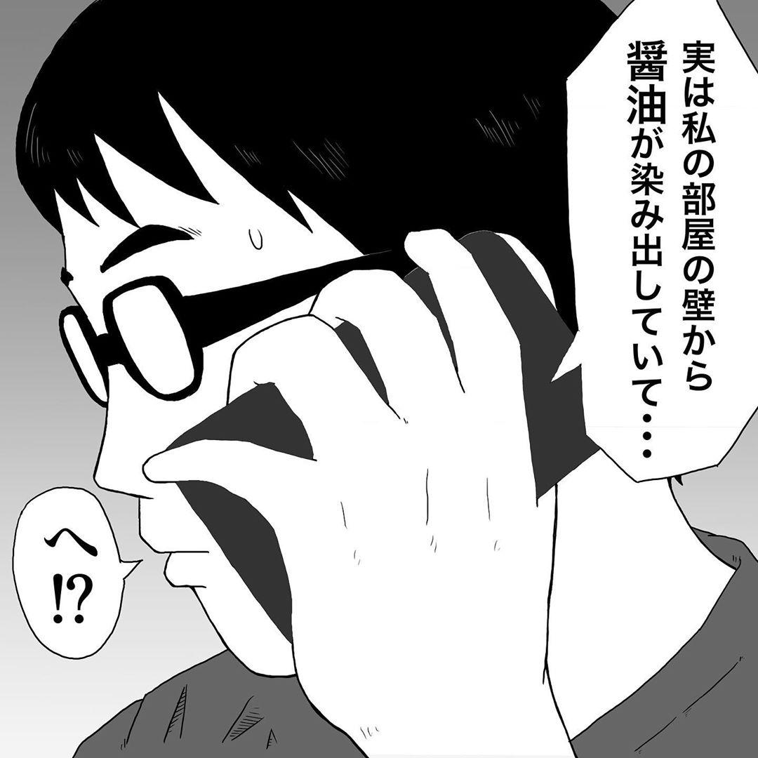 nagarameshi_66624204_136514517585849_7978627625610810937_n (1)