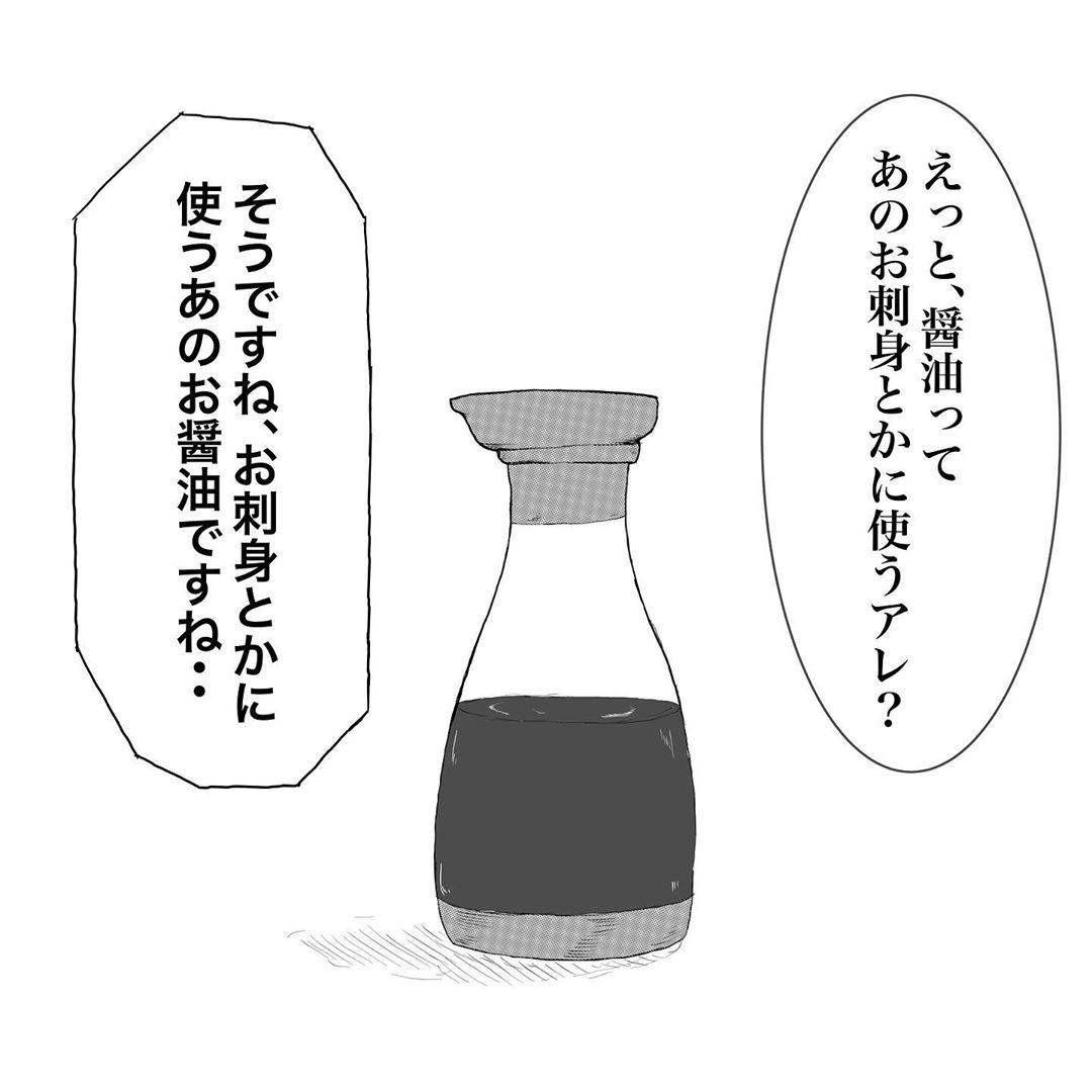 nagarameshi_67331311_2497153263682488_1498338976715607223_n (1)