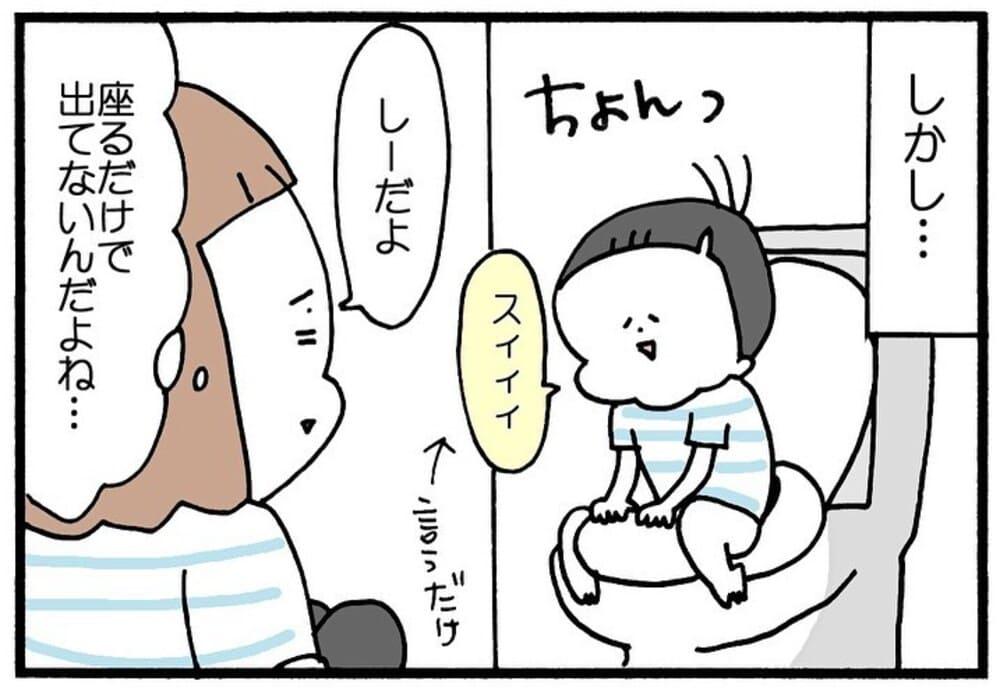 yukita_1110_67786008_495460081021164_7397323172105664947_n