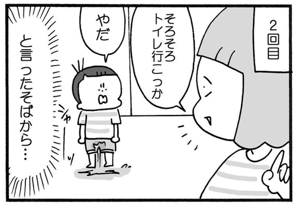 yukita_1110_69831929_2535121773233644_7522504932557099127_n