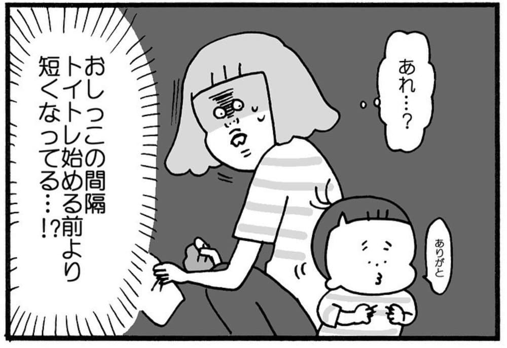 yukita_1110_71253768_935240216856177_2309671731141027195_n