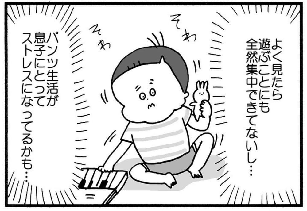 yukita_1110_71093562_2443258242417347_4399057209935518099_n