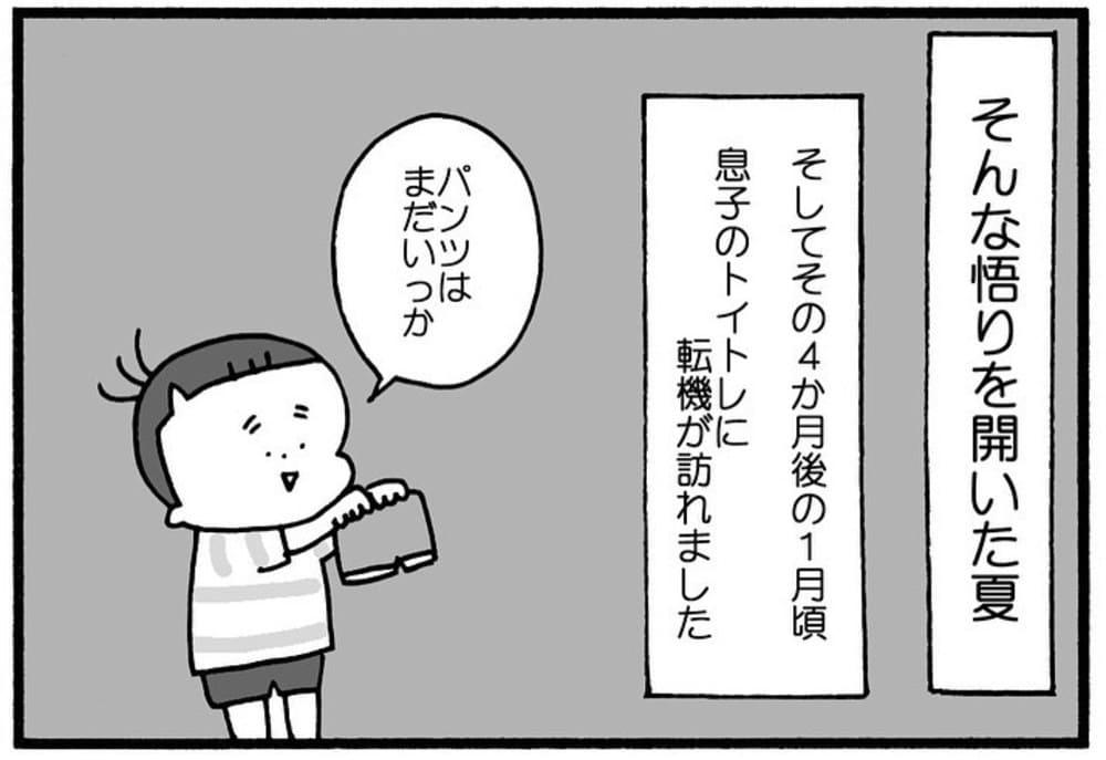 yukita_1110_71873140_527473501346116_4586593685800794356_n