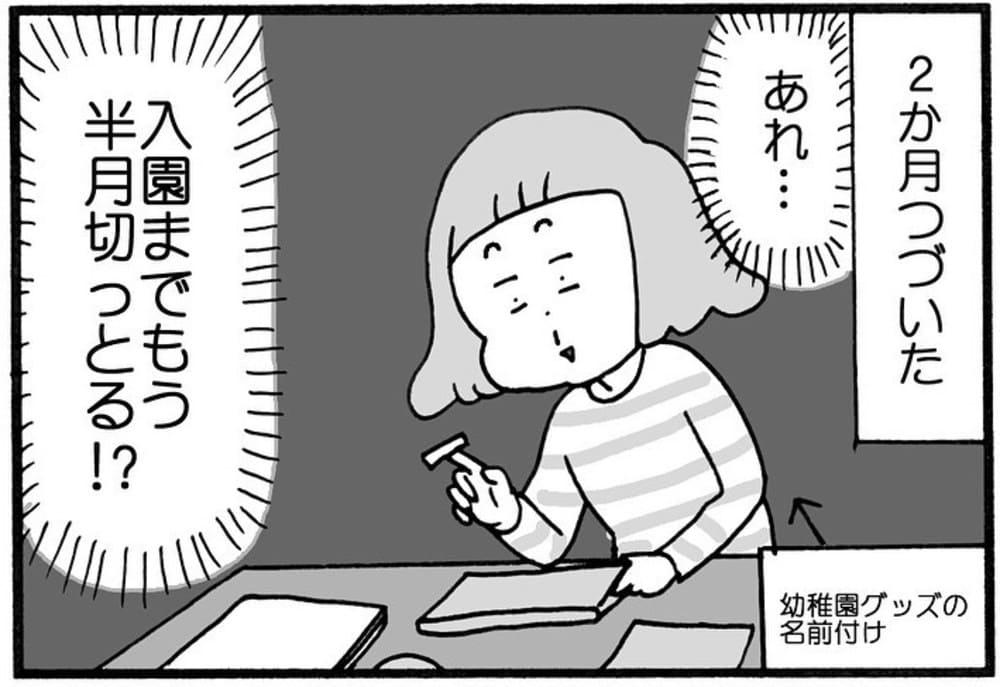 yukita_1110_73314888_423372308598359_4160819406366061112_n