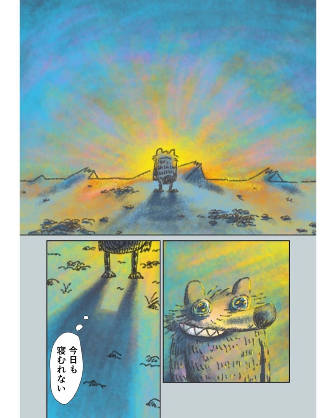 shitara_ryo_tacorice88_73713643_899236517136937_2502737276519937819_n