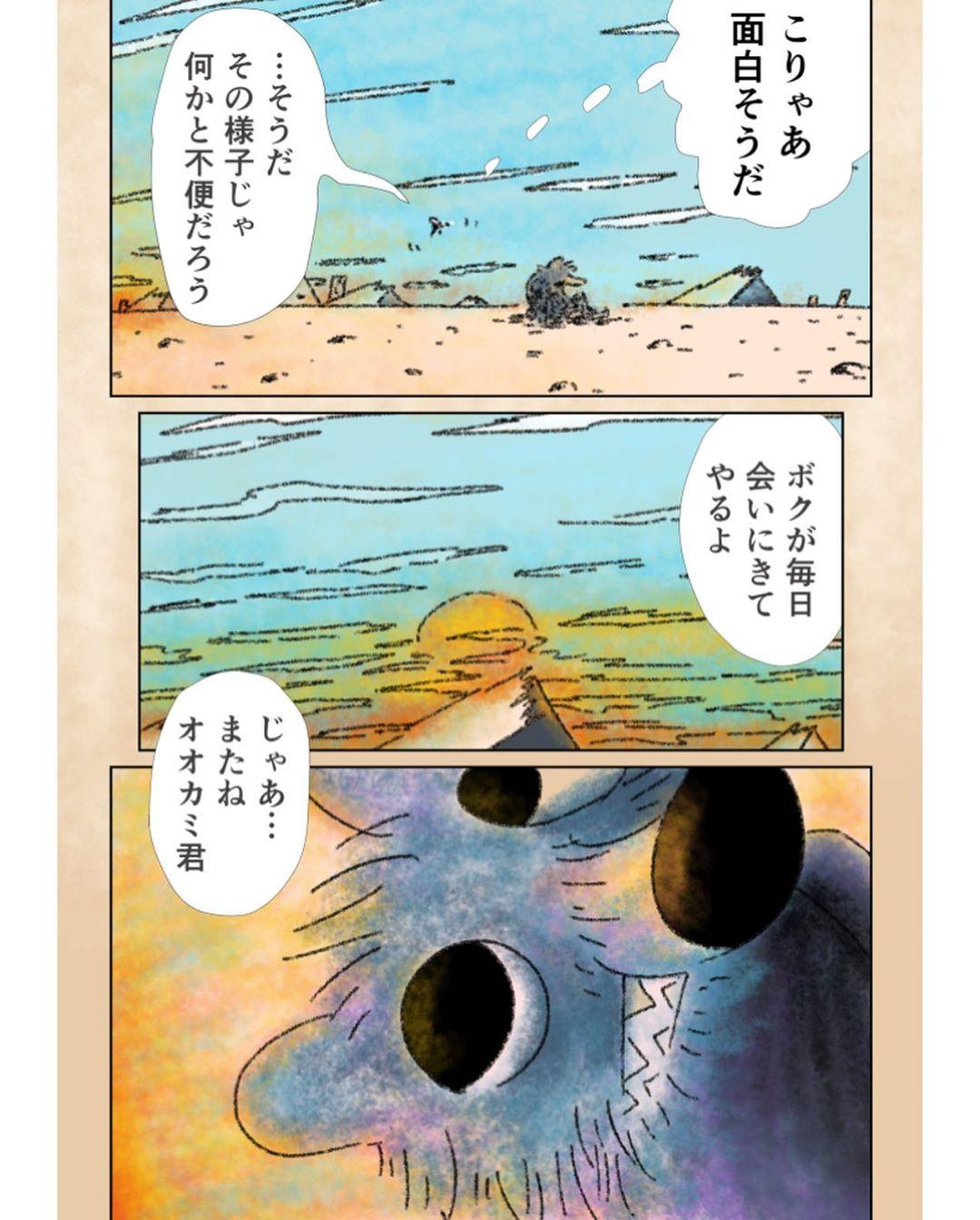 shitara_ryo_tacorice88_75516657_3084597324888023_638235577153445252_n