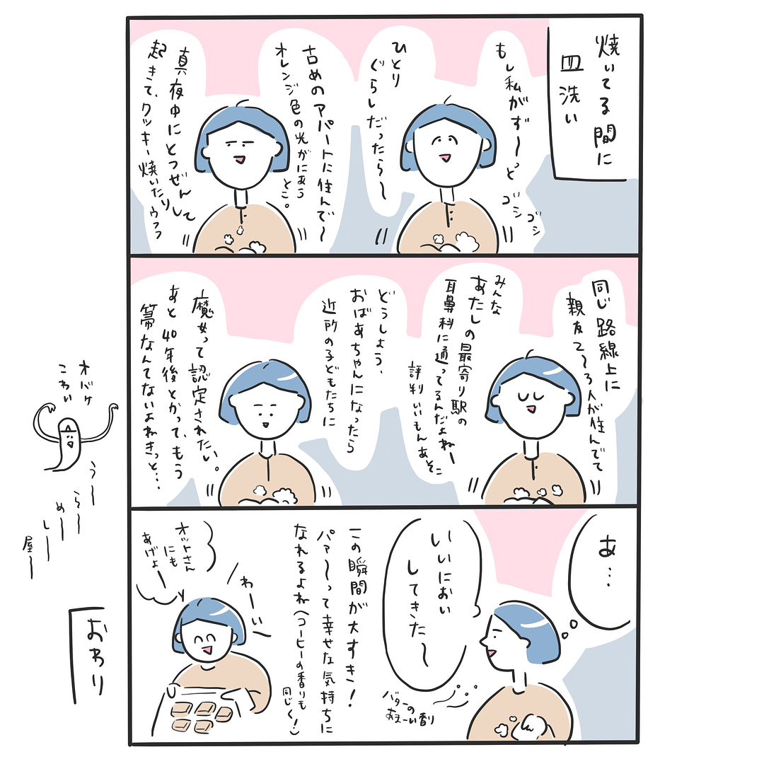 1 (14)