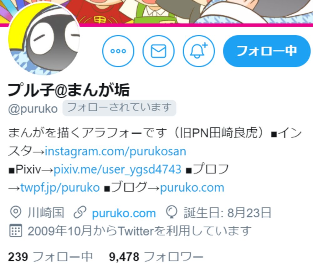 SnapCrab_NoName_2019-12-19_13-2-33_No-00