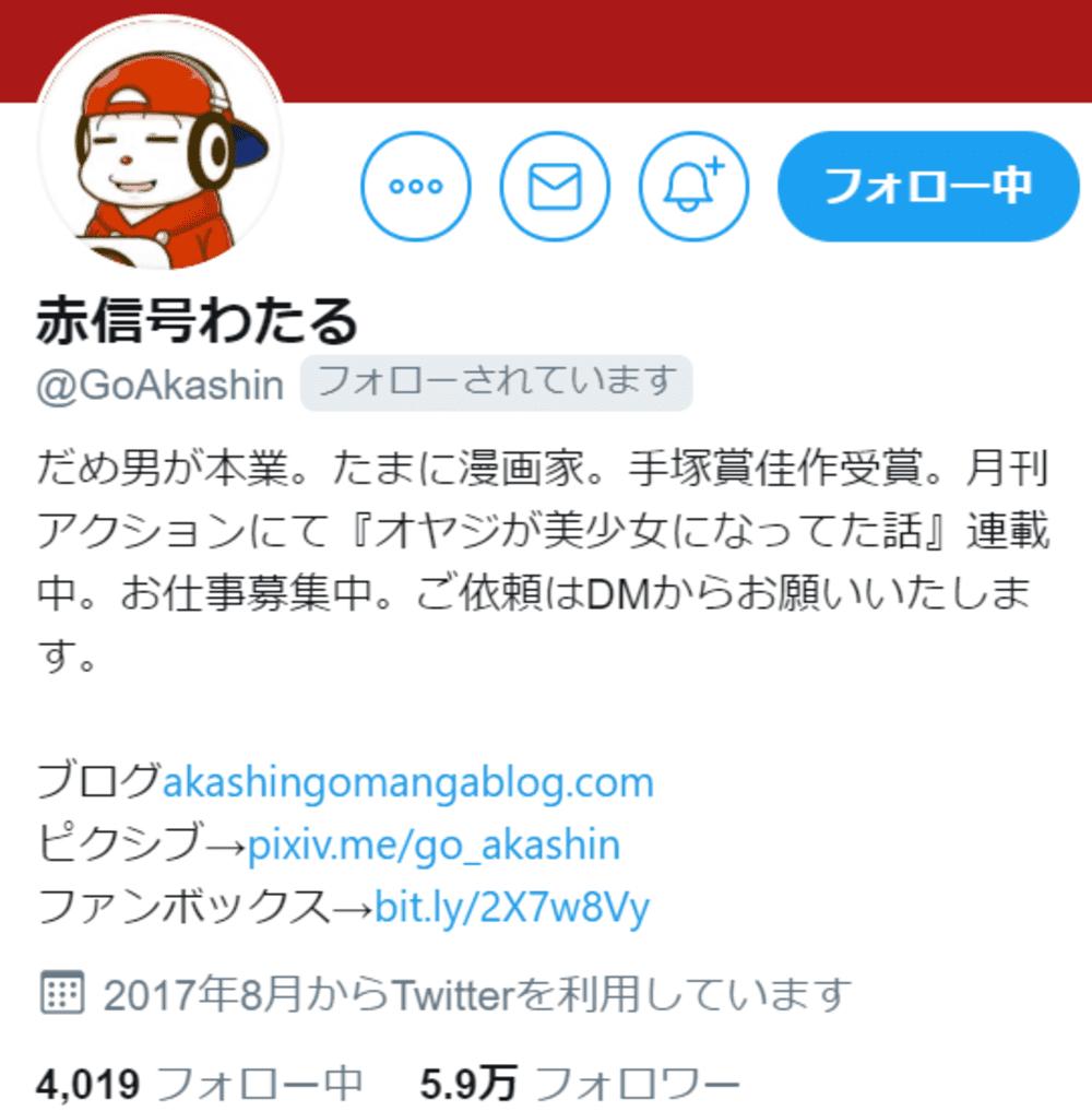 SnapCrab_NoName_2019-12-19_13-40-31_No-00