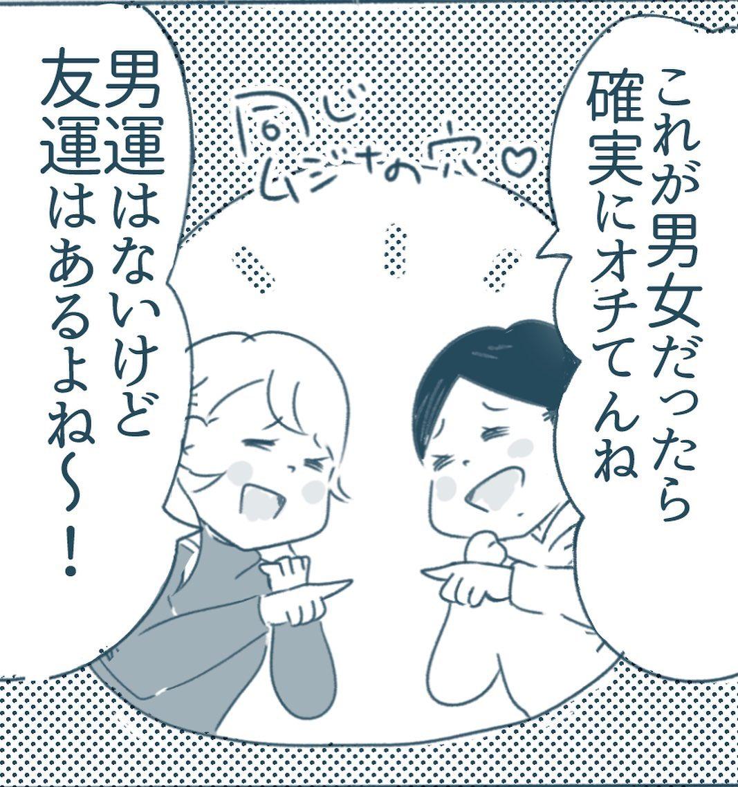 1 (6)