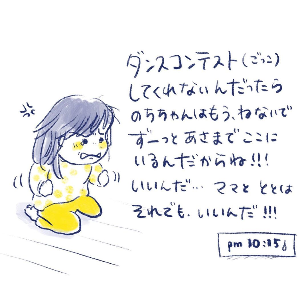 aimihara_71784136_799873713765742_7393453326195205302_n