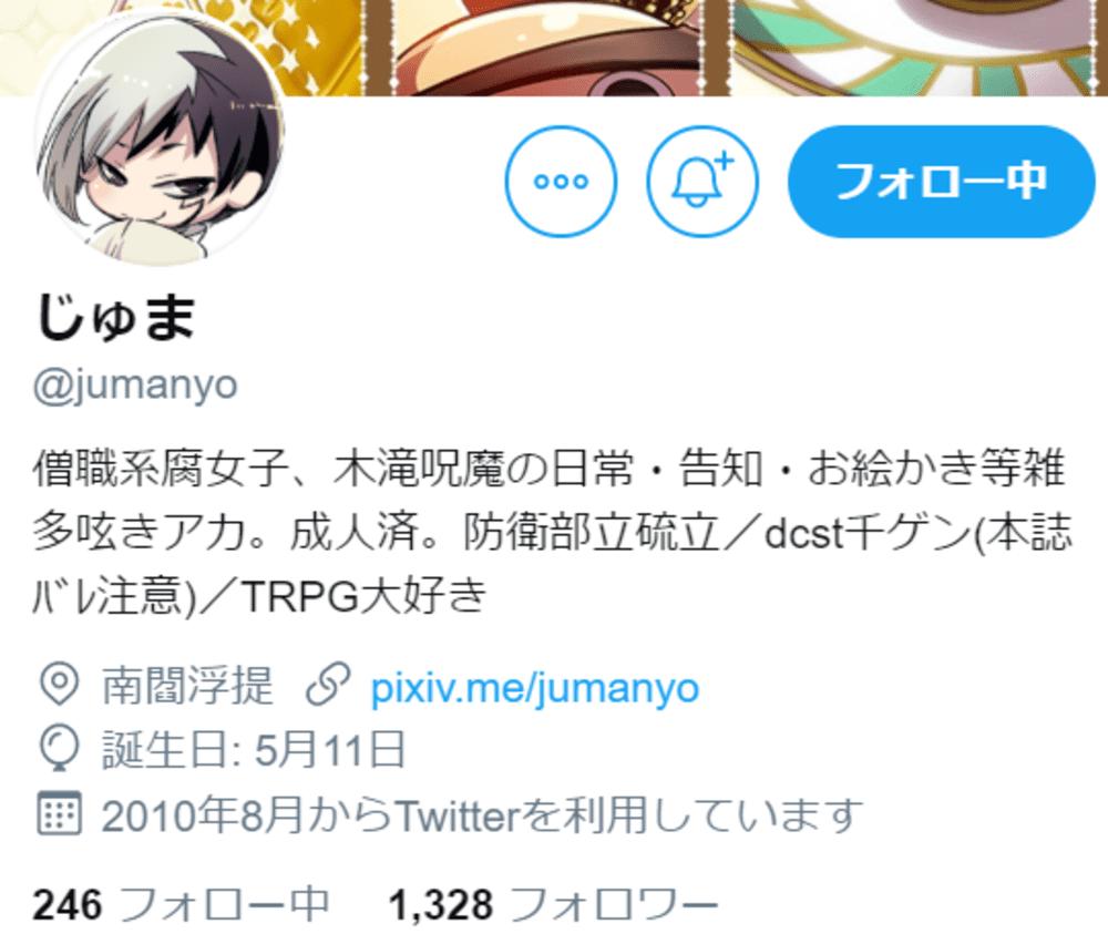 SnapCrab_NoName_2019-12-20_12-41-50_No-00