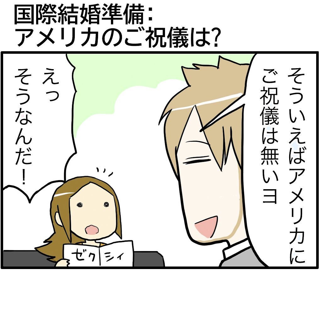 kana_in_tokyo_75266940_128655708576751_2914619070563040271_n (1)