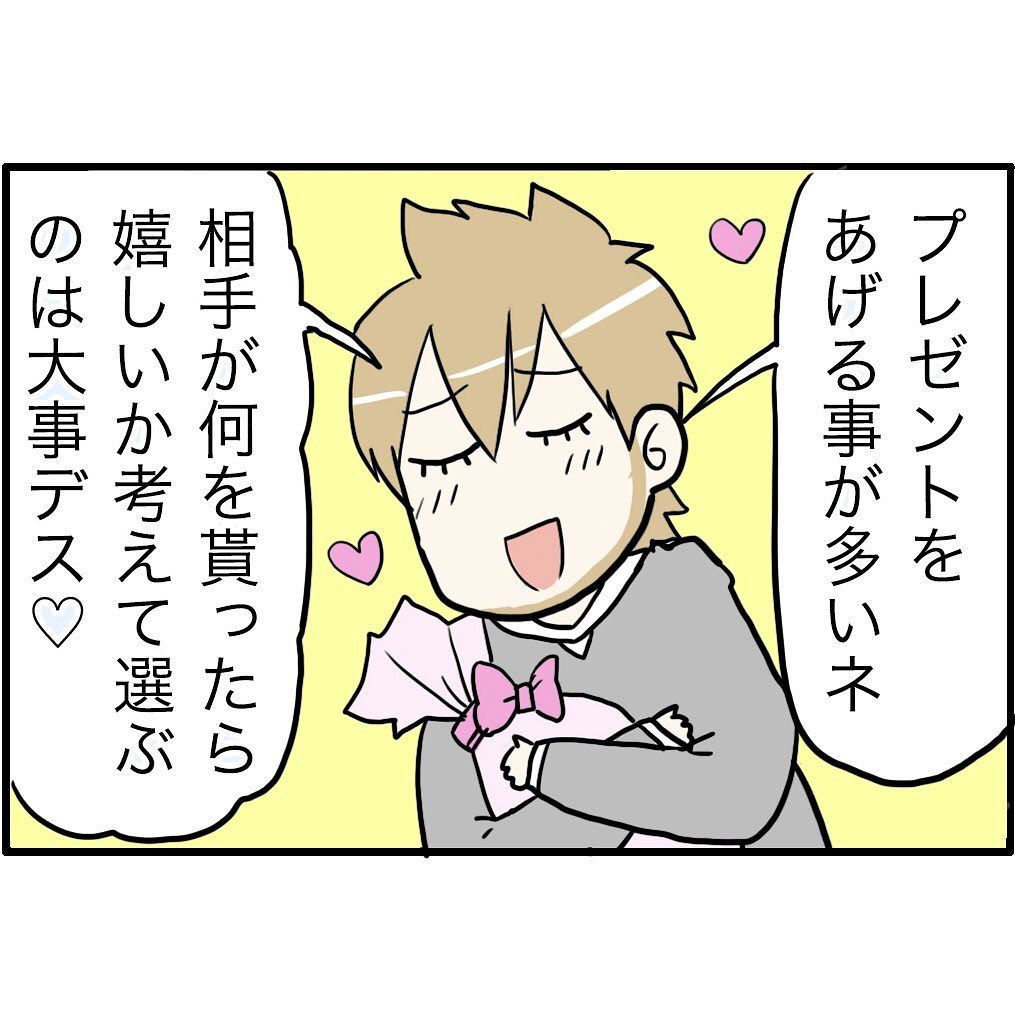 kana_in_tokyo_77430691_2470791183248009_2820438394533253245_n (1)
