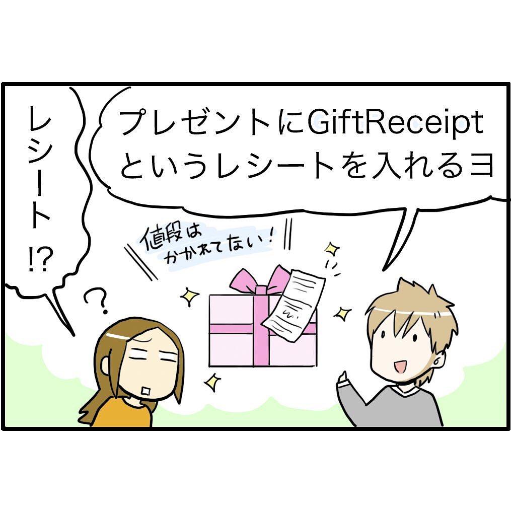 kana_in_tokyo_73229907_785722558610987_3424229841944231092_n (1)