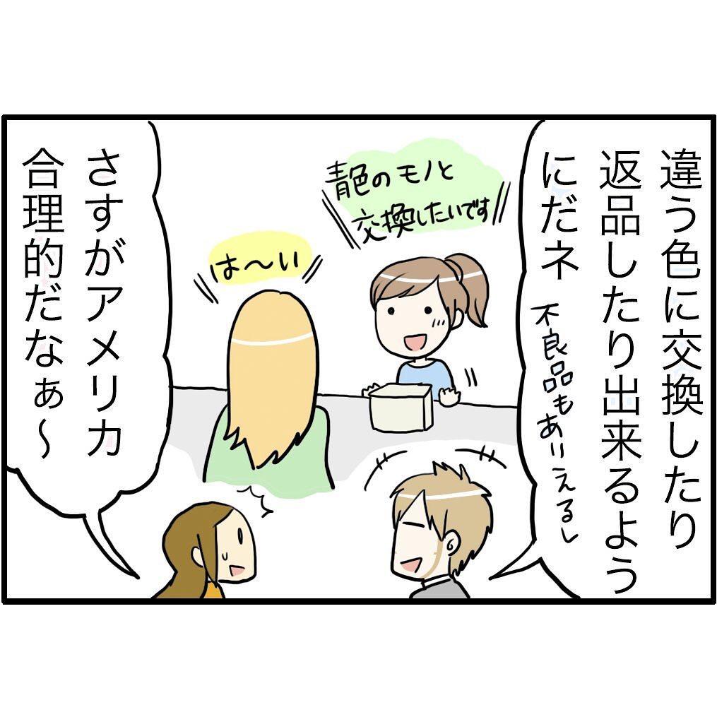 kana_in_tokyo_73211687_869331200131824_4744884710546827269_n (1)