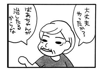 1 (20)