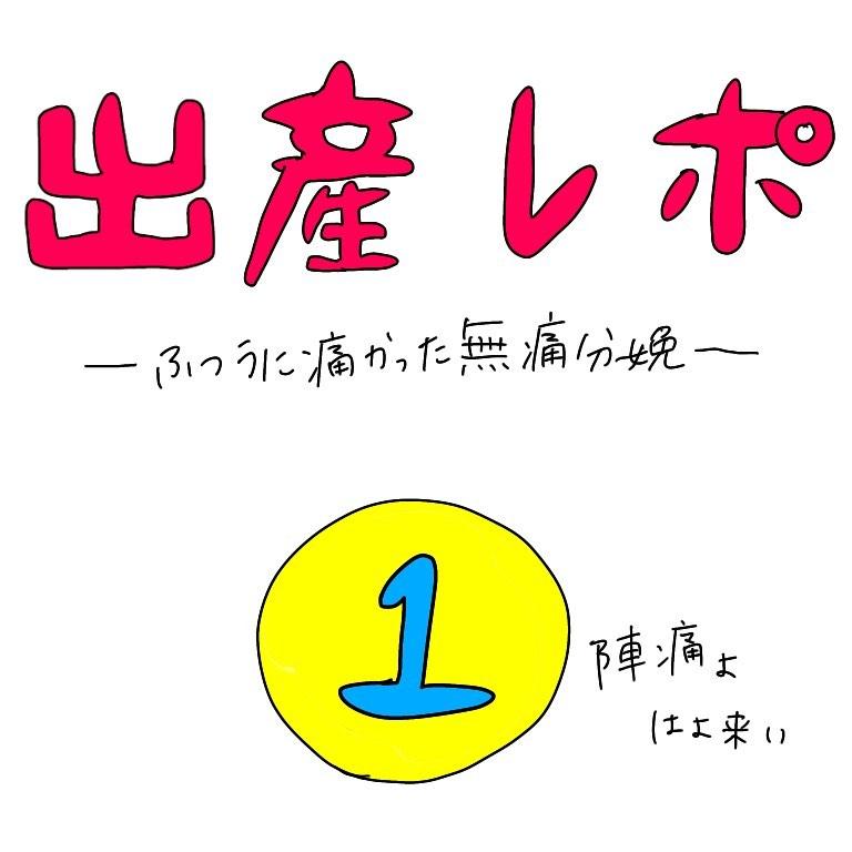 1 (0)