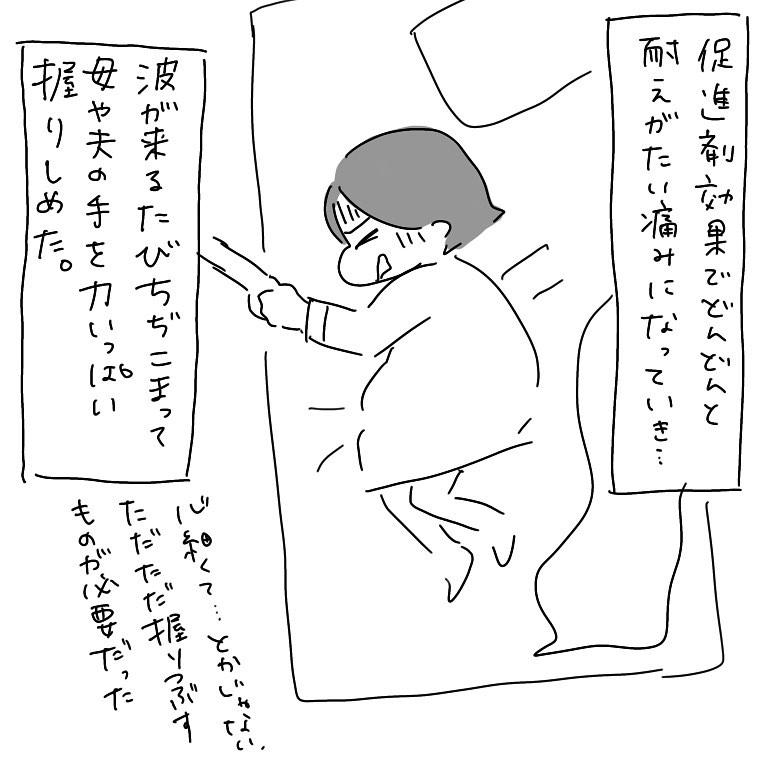 1 (13)