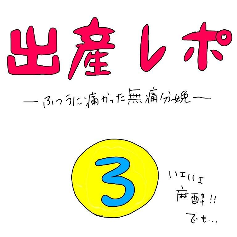 1 (15)