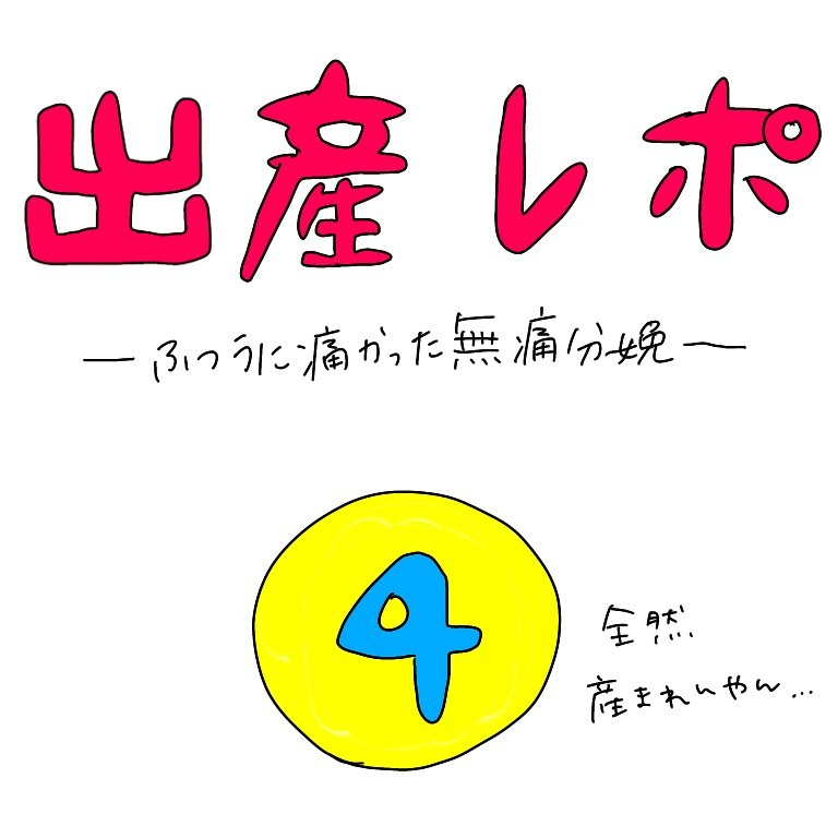 1 (23)