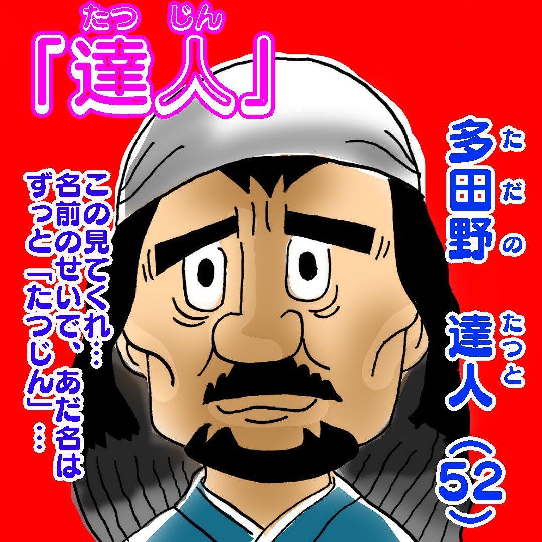 tsukamotonobember_71848918_2396104030717438_3822748885943151950_n