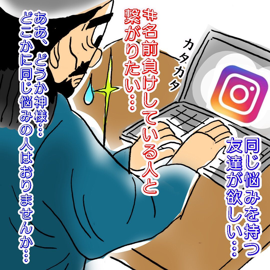tsukamotonobember_71186485_173163800488765_6242787273444207537_n
