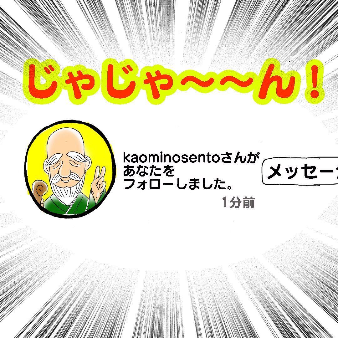 tsukamotonobember_75231118_442588669704578_7663424362385346635_n
