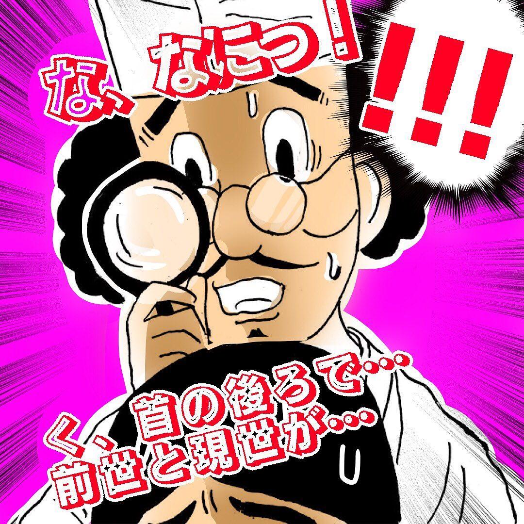 tsukamotonobember_72144955_517692689068623_2373712590547843906_n
