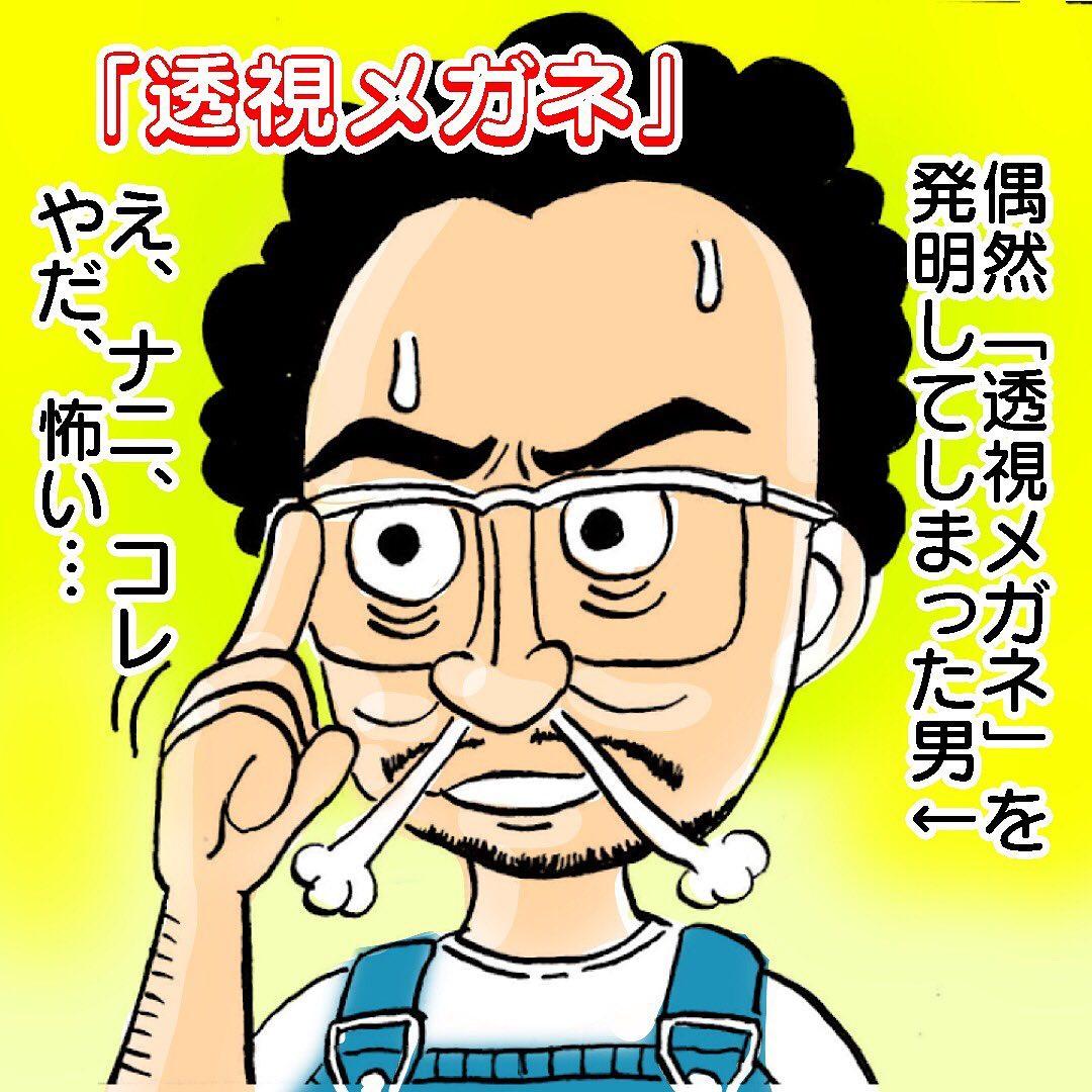 tsukamotonobember_67424369_1321916244650633_2966558883129215685_n