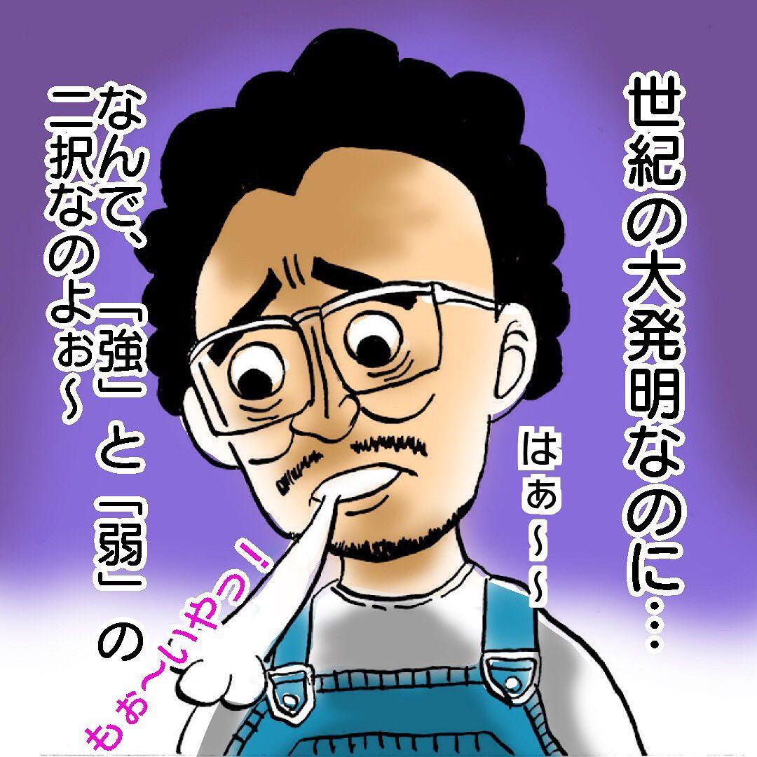 tsukamotonobember_67436535_254324358861883_6859287217551907998_n
