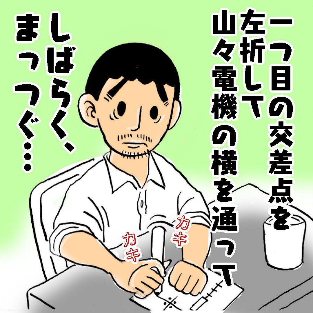 tsukamotonobember_66600775_708283826285225_2230641443930975526_n