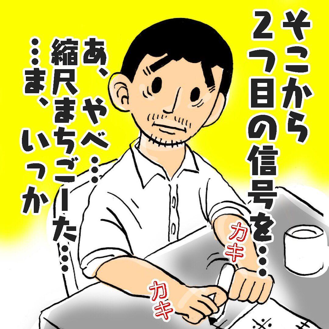 tsukamotonobember_67758394_372210240157245_7897762938044112308_n