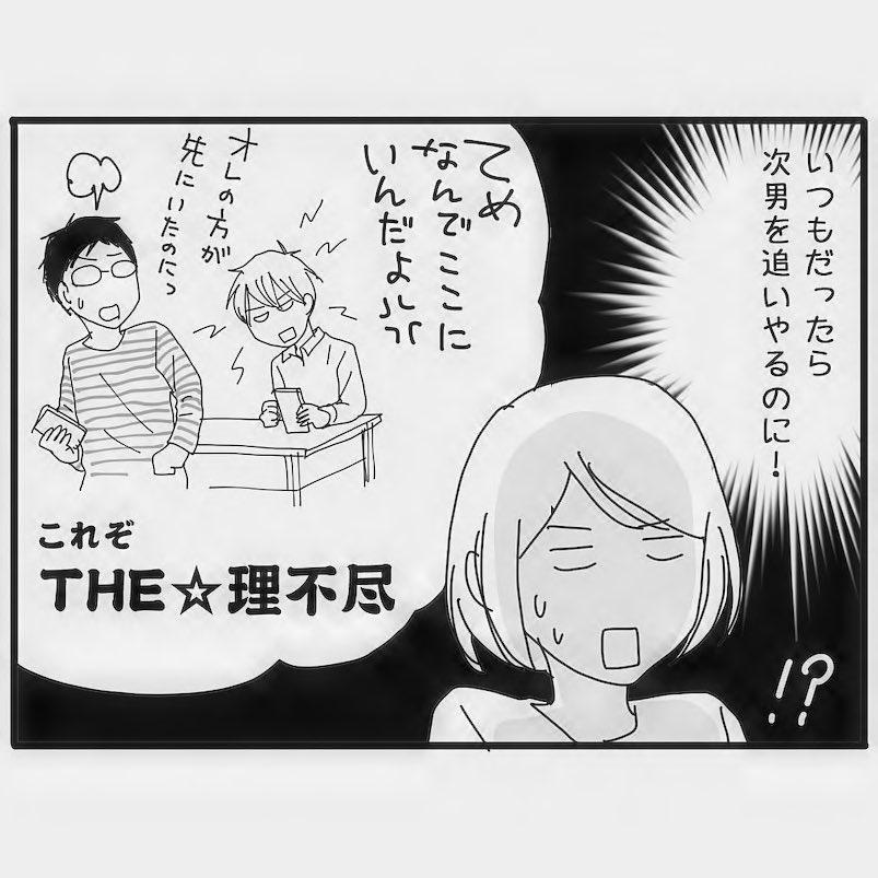 maru_tsukino_49933551_797728813896502_2744259169779046305_n