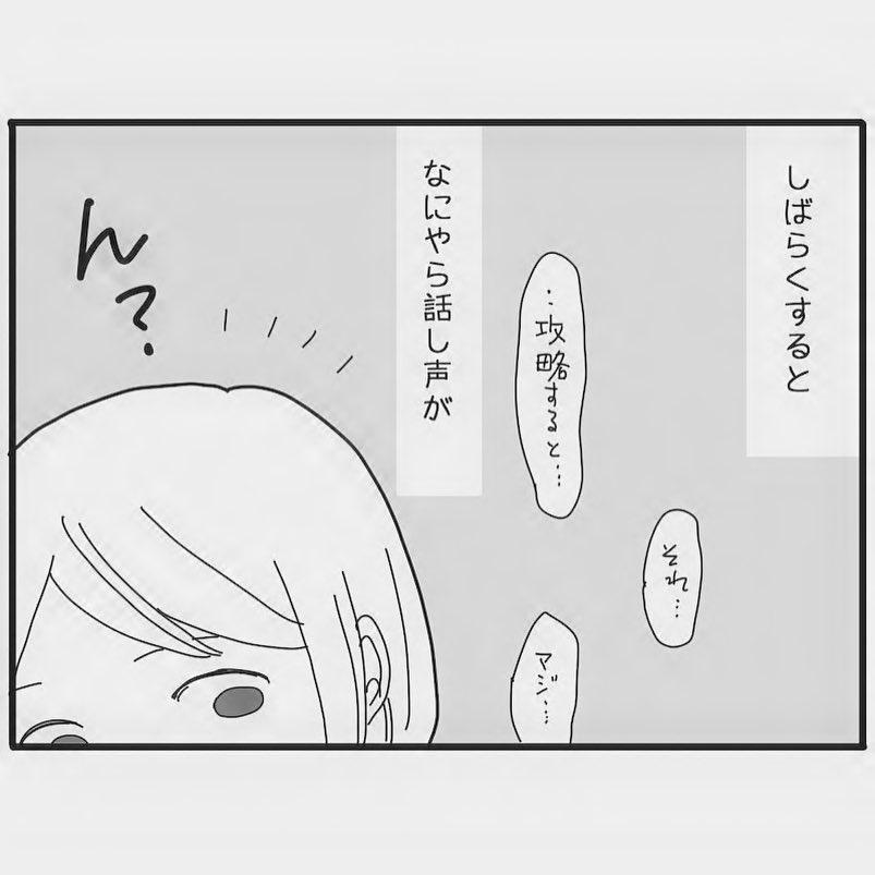 maru_tsukino_49527168_2306088509638416_8218184290624364114_n