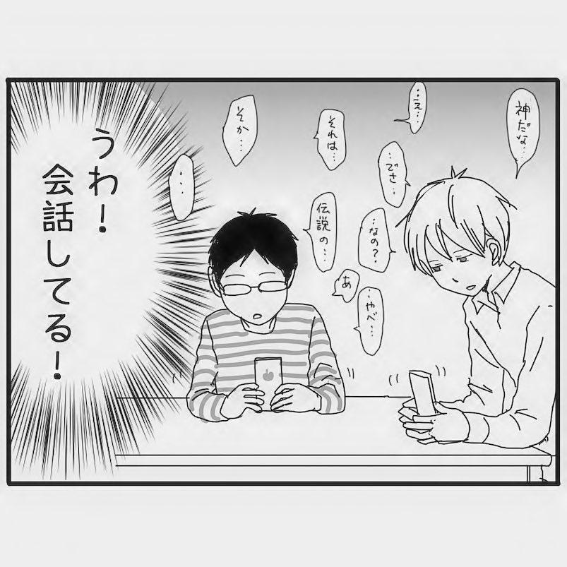 maru_tsukino_50801953_640223559729714_4425233317540040546_n