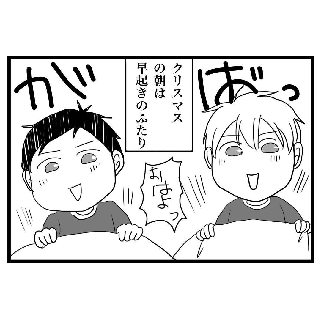 maru_tsukino_46317608_288574065135217_7594852619852373730_n