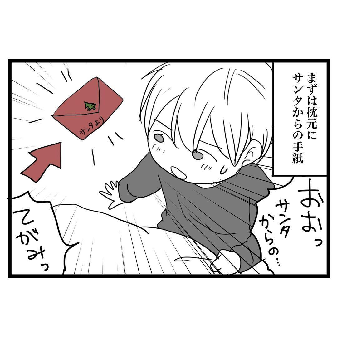 maru_tsukino_47211564_198936827727580_5284541139079400622_n