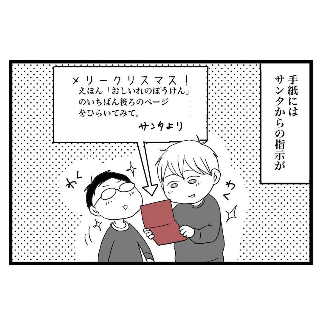 maru_tsukino_47367384_291436185048351_3305547836546514223_n