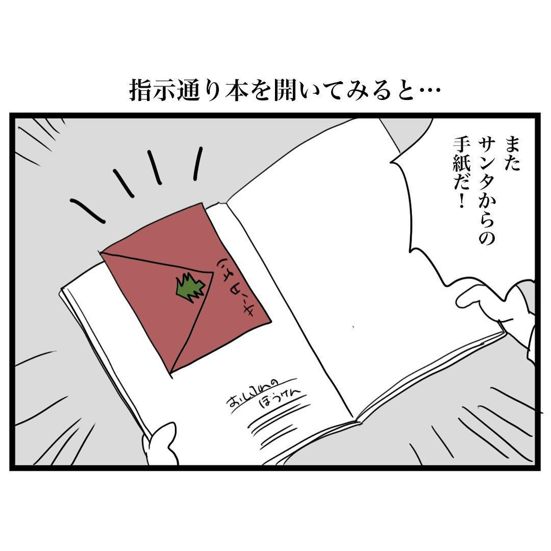 maru_tsukino_47358401_207892523484415_556774913017504169_n