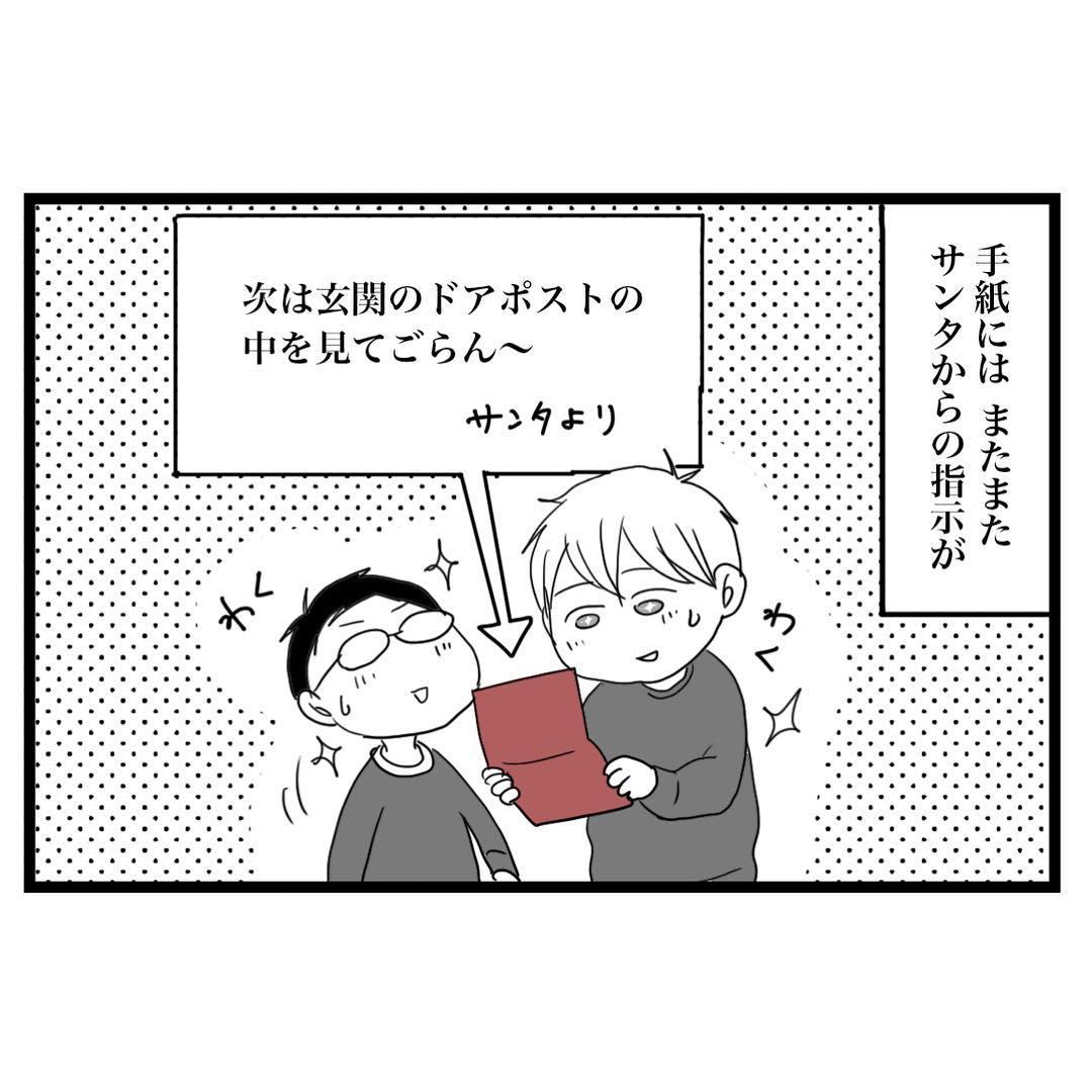 maru_tsukino_45583223_213054302969054_8947227179354397713_n